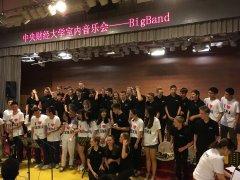 Chinareise_2017_UniPeking1.JPG